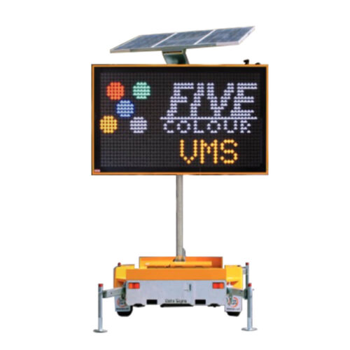 portable vms board hire